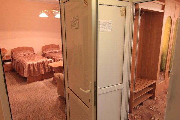Отель Шмидта 11 - фото 18