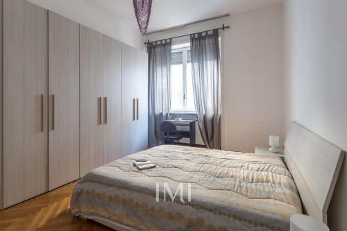 Suite Alessandro Milano Centre - фото 1