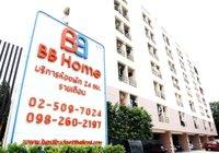 Отзывы BB Home, 3 звезды