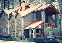 Отзывы Дом для отпуска Снежный Барс