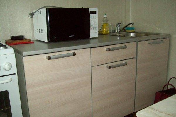 Utrennyaya Zvezda Apartments - фото 12