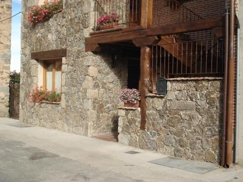 Casa Rural Los Barreros - фото 16