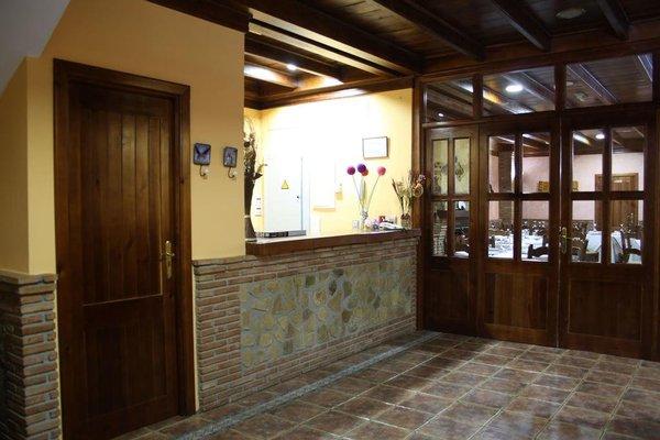 Hospederia Los Cahorros - фото 14
