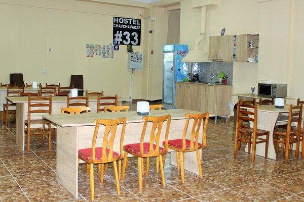 Hostel Mandaria - фото 15