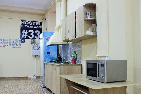 Hostel Mandaria - фото 17