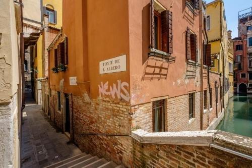 Casa Dell'Albero - фото 21
