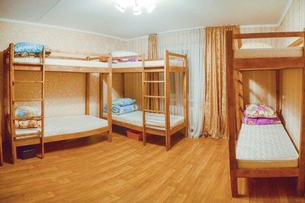 Hostel 74 - фото 11