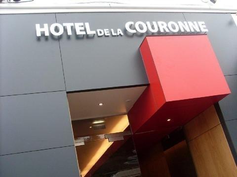 Hotel Husa De La Couronne Liege - фото 18