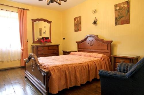 Casa Rural Iratxeko-Berea - фото 5