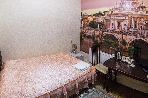 Мини-Отель Айсберг - фото 11