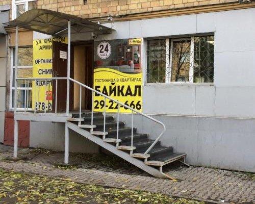 Байкал Апартаменты Карла Маркса 135 - фото 2