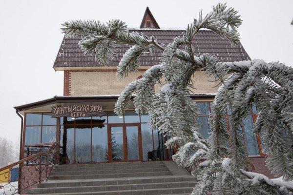 Отель Хантыйская Горка - фото 22