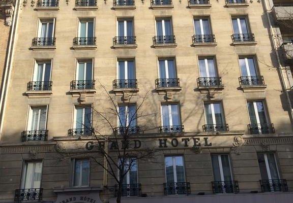 Grand Hotel Clichy Paris - фото 22