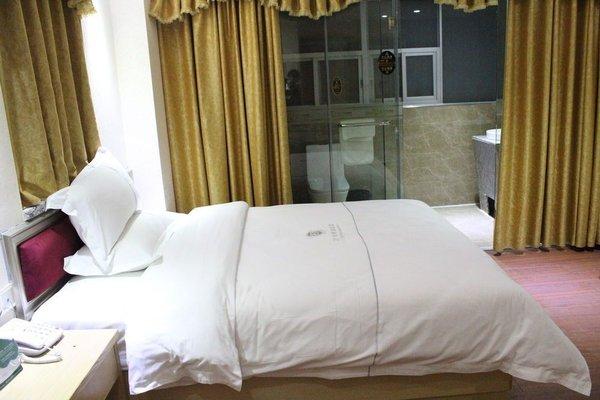 Guangzhou Fangjie Yindu Hotel - Pazhou Branch - фото 12