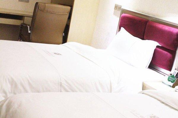 Guangzhou Fangjie Yindu Hotel - Pazhou Branch - фото 16