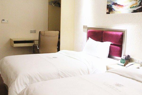 Guangzhou Fangjie Yindu Hotel - Pazhou Branch - фото 17