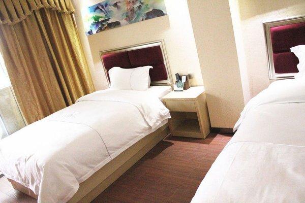 Guangzhou Fangjie Yindu Hotel - Pazhou Branch - фото 18