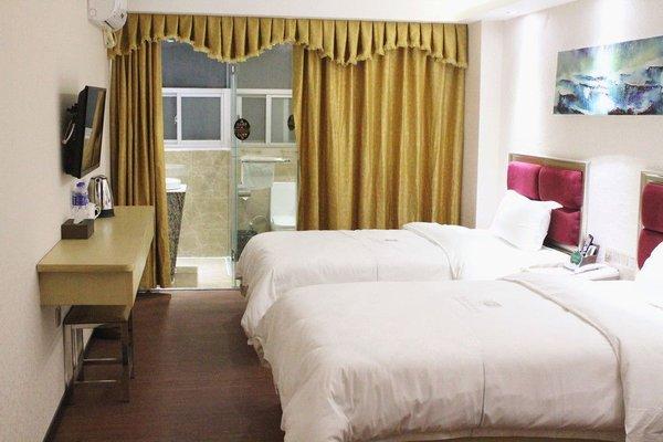 Guangzhou Fangjie Yindu Hotel - Pazhou Branch - фото 20