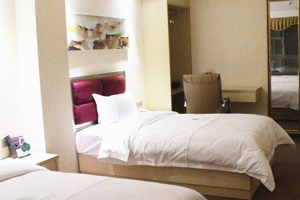 Guangzhou Fangjie Yindu Hotel - Pazhou Branch - фото 22
