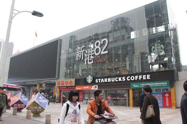 Guangzhou Fangjie Yindu Hotel - Pazhou Branch - фото 3