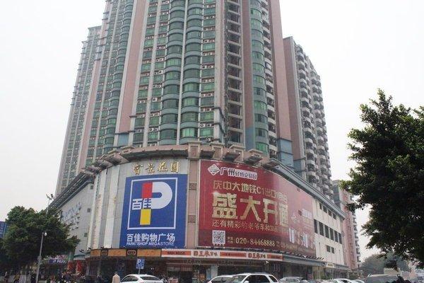 Guangzhou Fangjie Yindu Hotel - Pazhou Branch - фото 6