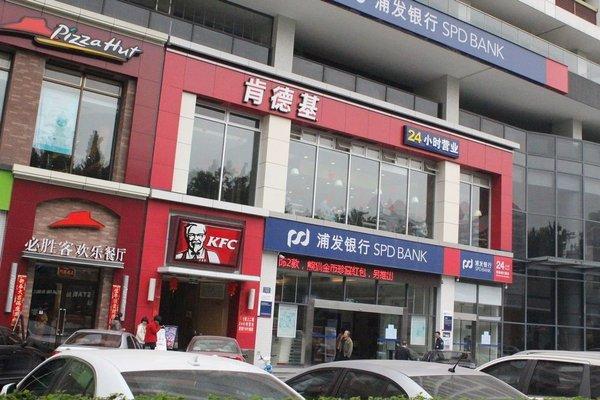 Guangzhou Fangjie Yindu Hotel - Pazhou Branch - фото 8