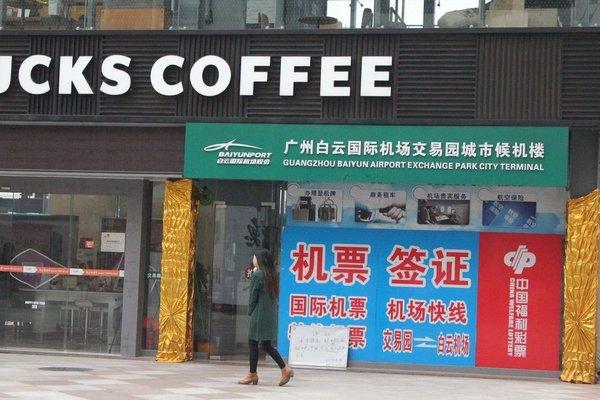 Guangzhou Fangjie Yindu Hotel - Pazhou Branch - фото 9