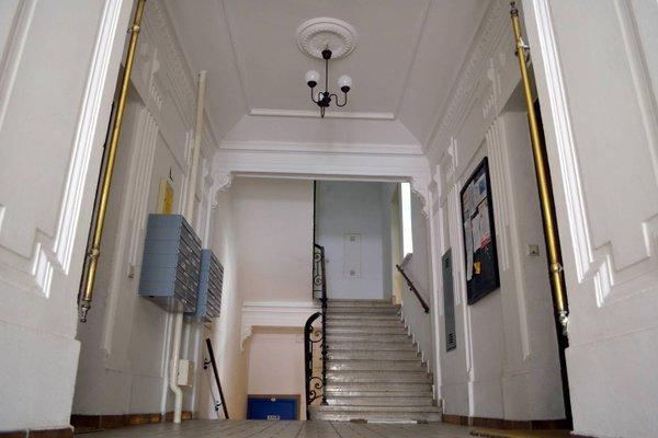 govienna - City Center Apartments - фото 19