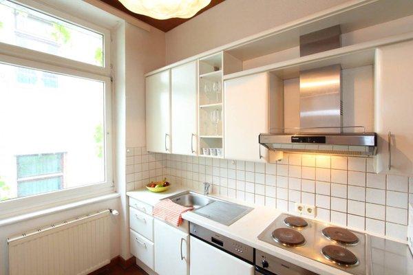 CheckVienna - Edelhof Apartments - фото 22