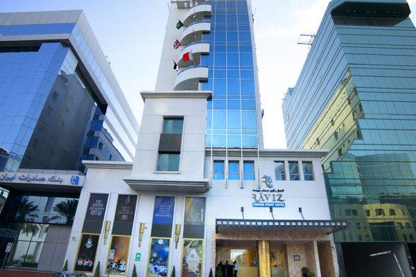 Raviz Center Point Hotel - фото 23