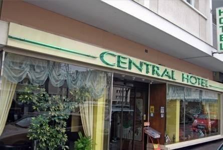 Central Hotel Caen - фото 15