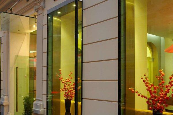 Arthotel ANA Prime - фото 13