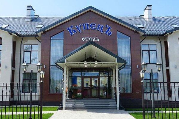 Отель КупецЪ - фото 22