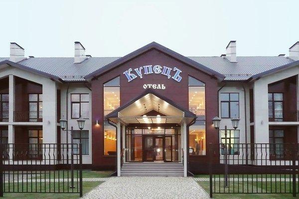Отель КупецЪ - фото 23