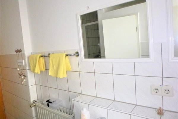Homestay Nurnberg - фото 3