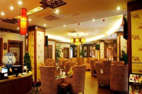 Chengdu Dezheng Hotel - фото 4