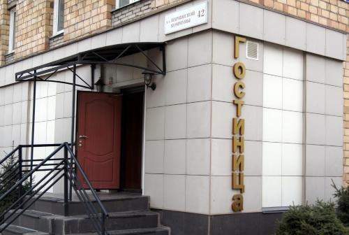 Мини-Отель Ноев Ковчег - фото 20