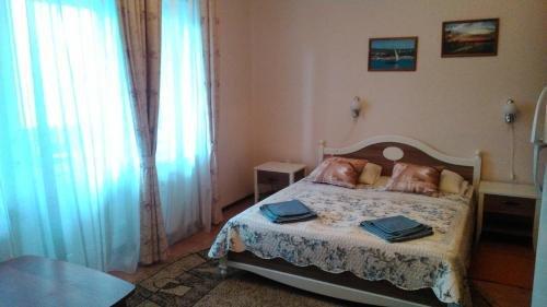 Raduzhnaya Guest House - фото 4