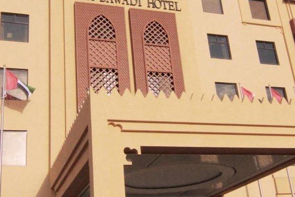 Ayla Bawadi Hotel - фото 23