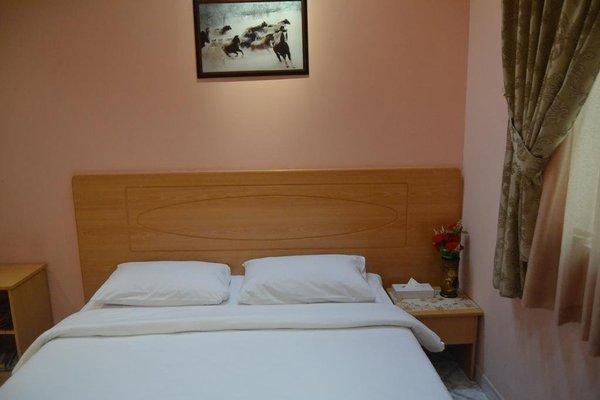 Sama Hotel - фото 1