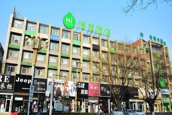 Hi Inn Beijing Changping Fuxue Road - фото 12