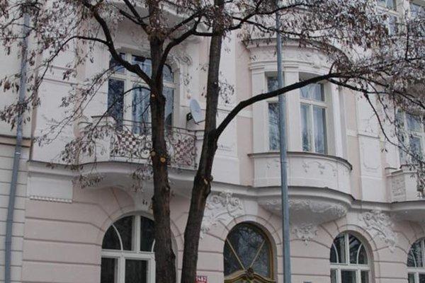 Copernicus Apartments - фото 16