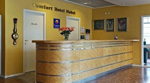 Comfort Hotel Nobel - фото 18