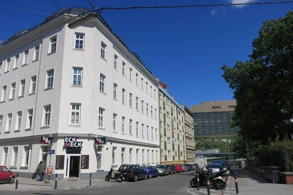 All Inclusive Vienna Apartments - фото 23