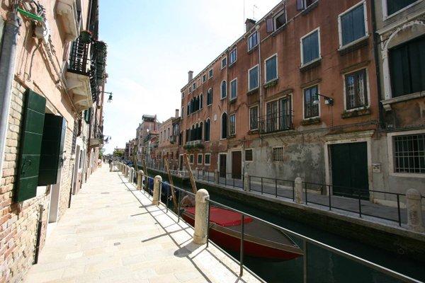 City Apartments Salute-Accademia - фото 3