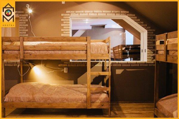 Dom Hostel - фото 3