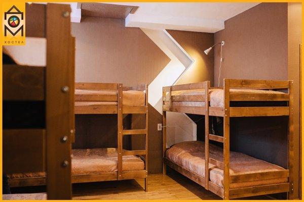 Dom Hostel - фото 5