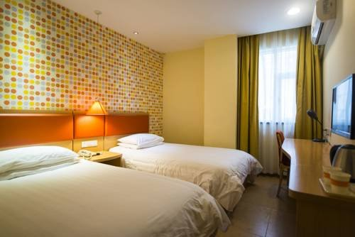 Home Inn Beijing Yansha Embassy Row - фото 1