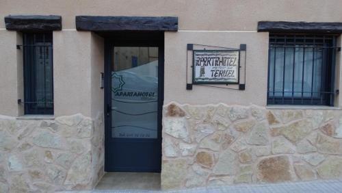 Aparthotel Teruel - фото 29