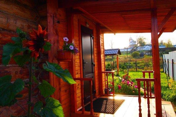 Uleyma Holiday Home - фото 12